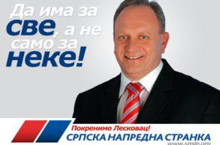Мајстор из Лондона! Погледајте представљање кандидата СНС за градоначелника Лесковца (видео)