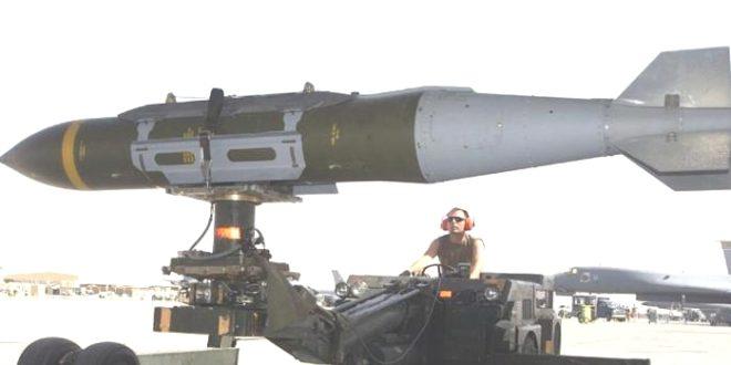Минери на Пониквама деактивирали НАТО бомбу са 500 кила експолозива