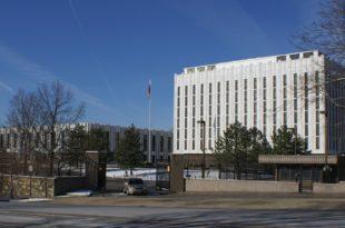 ХИТНО! Русија повлачи свог амбасадора из САД!