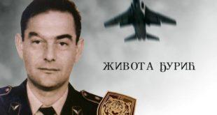 Живота Ђурић, први српски пилот који је свој живот оставио на небу за време НАТО агресије! 11