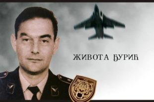 Живота Ђурић, први српски пилот који је свој живот оставио на небу за време НАТО агресије!