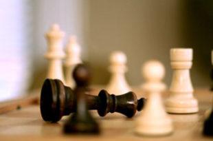 Украјинска шаховска табла 1