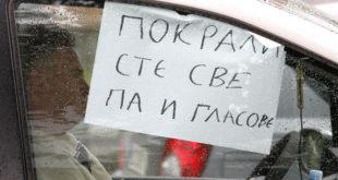 Неготин: Полиција похапсила опозиционе чланове Изборне комисије како би напредњаци могли да покраду локалне изборе (видео)