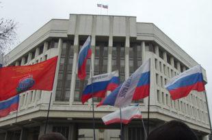 Парламент Крима једногласно донео одлуку о уласку у састав Русије! (видео)
