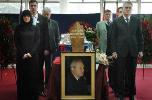 Осам година од смрти Слободана Милошевића
