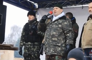 Усташка посла у Украјини