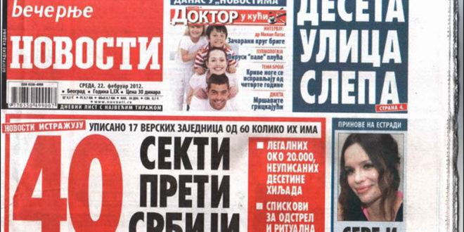 """Вучићев НАТО режим дан после победе на изборима покренуо кампању да угаси """"Вечерње Новости""""!"""