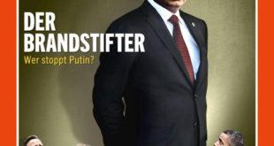 За Путина би гласало 70 одсто Руса! 2