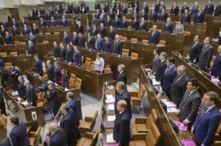 Савет Федерације Русије припрема Закон о конфисковању имовине европских и америчких компанија 9