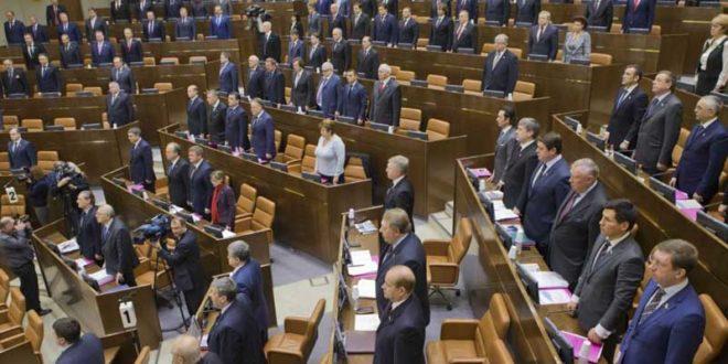 Савет Федерације Русије припрема Закон о конфисковању имовине европских и америчких компанија 1
