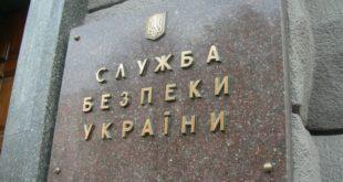 На страну Донбаса прешло 1.300 сарадника државне безбедности Украјине 10