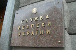 На страну Донбаса прешло 1.300 сарадника државне безбедности Украјине