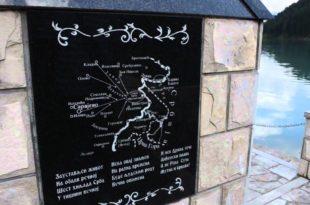 На данашњи дан 1942. године усташе су код Старог Брода бациле 6.000 Срба у Дрину! (видео)