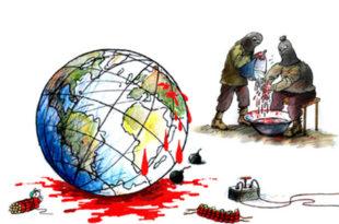Ко управља светским тероризмом?