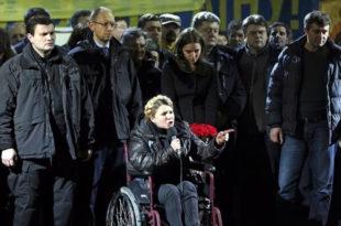 Тимошенкова и чланови њене породице повезани са 278 банковних рачуна у 26 земаља, од којих је 85 у британским банкама!