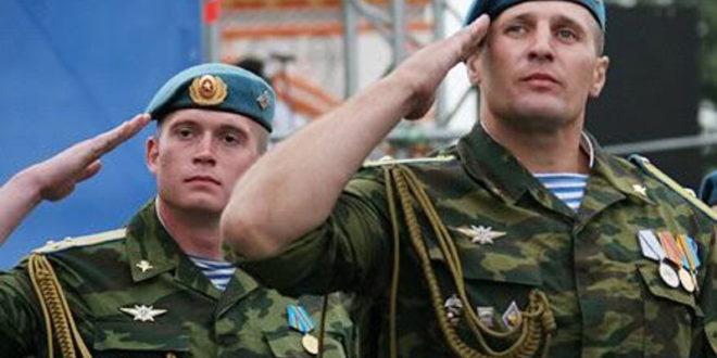 Саопштење Савеза падобранаца Русије 1