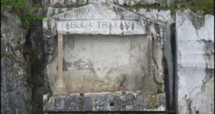 Благо древне Србије (фото галерија) 7