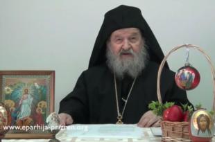 Епископ Артемије: Васкршња Посланица (видео)