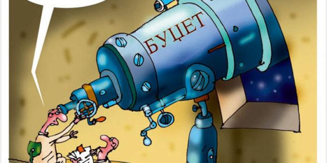 Дефицит буџета крајем јула 118,8 милијарди динара