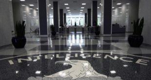 Високи руководилац ЦИА извршио самоубиство скочивши са петог спрата 1