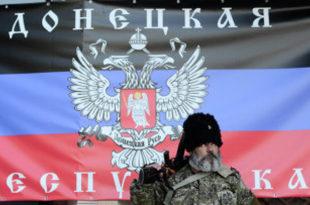 Демонстранти у Доњецку заузели зграду регионалне радио - телевизијске компаније! 2