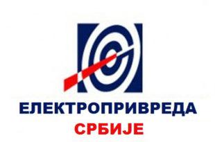 КОРУПЦИЈА: Ко је у ЕПС-у украо 30 милиона евра?