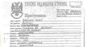 Немци отворили факултет за шпијуне док Срби на челу службе имају керамичара курсисту! 11