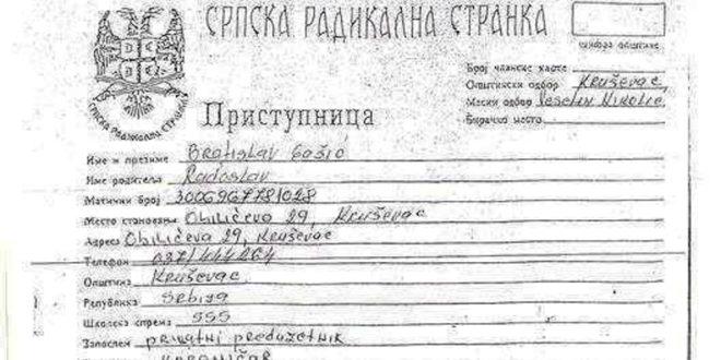 Немци отворили факултет за шпијуне док Срби на челу службе имају керамичара курсисту! 1