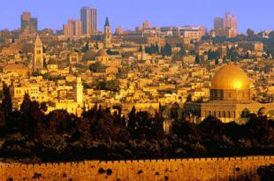 Трамп за који дан објављује да САД признају Јерусалим за главни град Израела