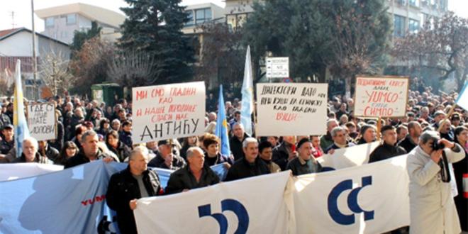 Режимски лопови спремају продају уништеног Јумка хрватском тајкуну док радници Јумка свакодневно протестују 1