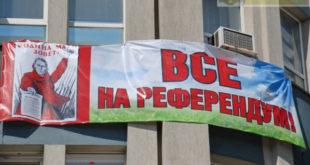 """Ултиматум Луганска Кијеву: федерализација или """"прелазимо на активна дејства"""" 8"""