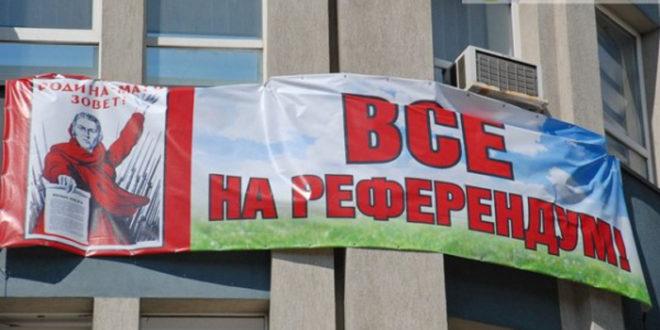 """Ултиматум Луганска Кијеву: федерализација или """"прелазимо на активна дејства"""" 1"""