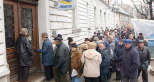 План нове Вучићеве владе:  Пензије мање за 25% ?! 2