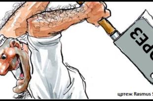 Паушалцима уводе нова пореска правила и порез већи 10% 3