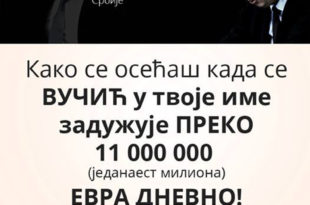 Први робовласник Србије!