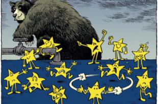 Како нас је ЕУ шутнула у задњицу