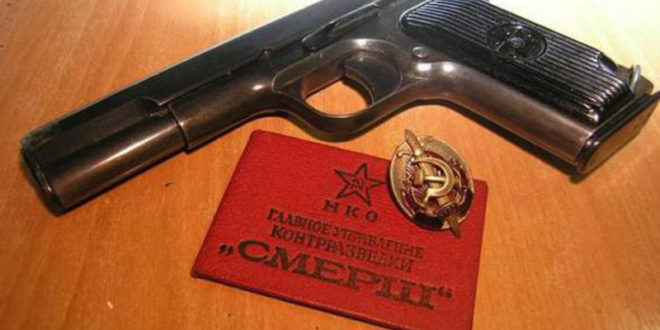 """Луганска република формира свој КГБ и свој – """"Смерш"""""""