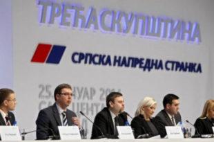 За плате новозапослених напредњака у јавном сектору 600 милиона евра