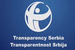"""""""Влада Србије није транспарентна"""""""