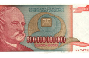 Aрсић: Без смањења плата и пензија, чека нас штампање пара 2