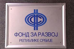 Држава банкама дугује 7,9 млрд. РСД за субвенционисане кредите који су ишли преко Фонда за развој Србије!