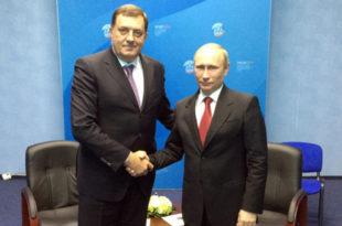 Додик се захвалио Путину и Лаврову због вета на британску резолуцију о Сребреници