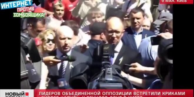 Турчинова и Јацењука извиждали код споменика победе у Кијеву! (видео) 1