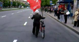 9. мај - Запорожје, Украјина (видео)