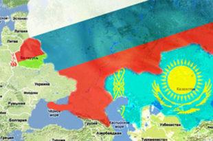 Русија, Белорусија и Казахстан основали Евроазијску унију!