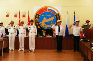 Кина и Русија: Заједничке вежбе ратних морнарица у Источном кинеском мору