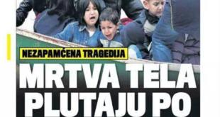 Њуз.нет: Курир добио лиценцу од Владе Србије за ширење панике 15