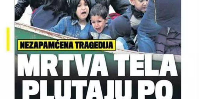 Њуз.нет: Курир добио лиценцу од Владе Србије за ширење панике 1