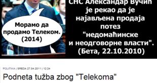 """Подсећање: Вучић о """"неодговорној и недомаћинској власти""""! 2"""