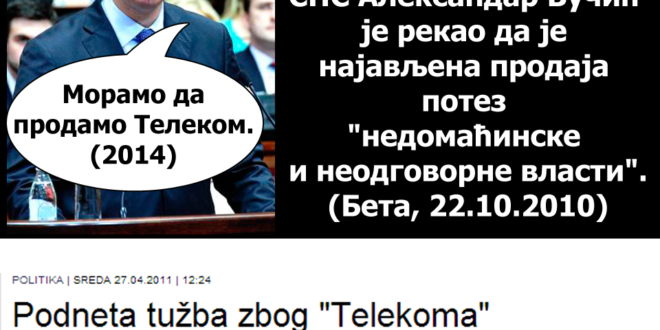 """Подсећање: Вучић о """"неодговорној и недомаћинској власти""""! 1"""
